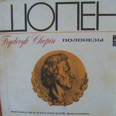 CHOPIN - POLONEZE - Discuri vinyl pick-up (Album 2 buc.) - Muzica Clasica Melodia, VINIL
