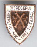 1985 TRANSPORTURI si TELECOMUNICATII - DISPECERATUL ENERGETIC NATIONAL Insigna