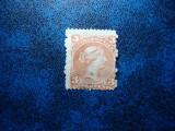 CANADA 1868 REGINA VICTORIA, Stampilat