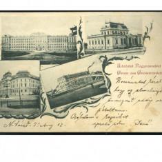 Romania 1899 mozaic Oradea Bihor Art Noveau ilustrata cp - Carte Postala Transilvania pana la 1904, Circulata, Fotografie