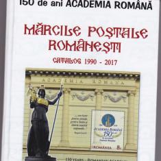 ULTIMUL CATALOG 2017 ROMANIA 1858-2017, COLOR 2 VOLUME