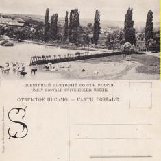 Basarabia , Moldova - Chisinau- rara, Necirculata, Printata