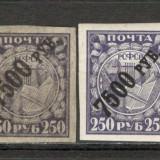 Rusia.1922 Uzuale-supr.+EROARE CU.16, Nestampilat