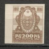 Rusia.1921 4 ani Revolutia din Octombrie neemis CU.13, Nestampilat