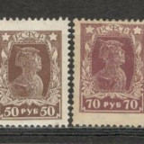Rusia.1922 Luptatori in revolutie dantelate CU.19, Nestampilat