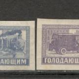 Rusia.1922 Mijloace de transport CU.18, Nestampilat