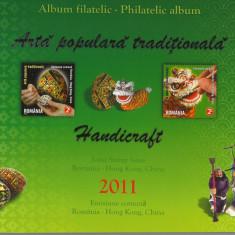 Romania 2011 - album emisiune comuna Hong Kong arta traditionala - LP 1922c