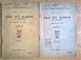 Trifon Lugojan - Cele opt glasuri, vol. I - partea I si II {1927}