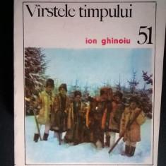 Ion Ghinoiu - Varstele timpului - Carte Istoria artei