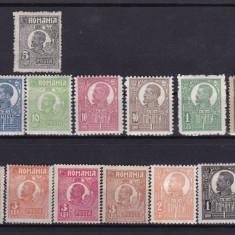 ROMANIA 1920/22 LP 72 LOT TIMBRE FERDINAND - UZUALE CU SARNIERA - Timbre Romania, Nestampilat