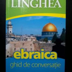 Linghea Ebraica ghid de conversatie cu dictionar si gramatica