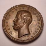 Medalie Regele Carol I - Concurs de agricultura si industrie 1881 - Medalii Romania