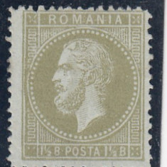 ROMANIA 1872 LP 38 a CAROL I PARIS VALOAREA 1 1/2 BANI - Timbre Romania, Nestampilat
