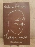FIZIOLOGIA POEZIEI-NICHITA STANESCU