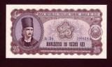 ROMANIA - 25 LEI  1952 , PERFECT UNC . RARA IN ACEASTA STARE . NECIRCULATA