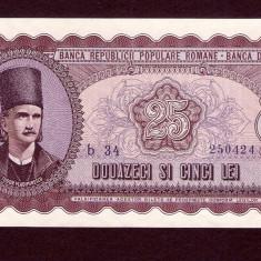 ROMANIA - 25 LEI 1952, PERFECT UNC . RARA IN ACEASTA STARE . NECIRCULATA - Bancnota romaneasca
