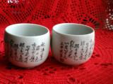 pereche de boluri chinezesti, marcate (1)