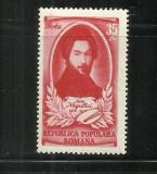 ROMANIA 1951 - CENTENARUL MORTII PICTORULUI ION NEGULICI,MNH - LP. 280