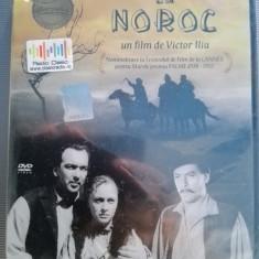 La Moara cu noroc Victor Iliu si Liviu Ciulei dupa Ioan Slavici - Film Colectie, DVD, Engleza