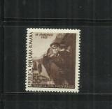 ROMANIA 1952   LP. 294, Nestampilat