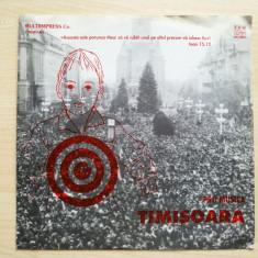 Pro Musica – Timisoara (Vinyl/Single/7