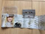 pavel stratan aminitiri din copilarie vol 2 caseta audio muzica pop rock 2004