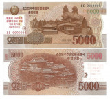 !!! COREEA NORD -  5.000  WON  2017, COMM  - UNC / CENTENAR NASTERE KIM JONG SUK