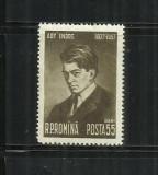 ROMANIA 1957   LP. 446, Nestampilat