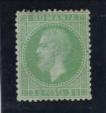 ROMANIA  1872  LP 38 b  CAROL I PARIS VALOAREA 3 BANI, Nestampilat