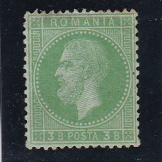 ROMANIA 1872 LP 38 b CAROL I PARIS VALOAREA 3 BANI - Timbre Romania, Nestampilat