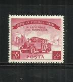 ROMANIA 1955    LP. 394, Nestampilat