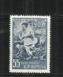 ROMANIA 1957   LP. 426, Nestampilat