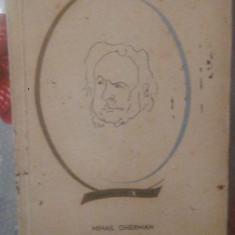 Honore Daumier-Mihail Gherman - Biografie