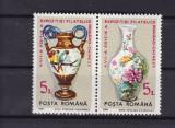 ROMANIA 1991 LP 1258 a EXPOZITIA FILATELICA ROMANO-CHINEZA SERIE   MNH, Nestampilat
