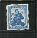 ROMANIA 1954   LP. 372, Nestampilat