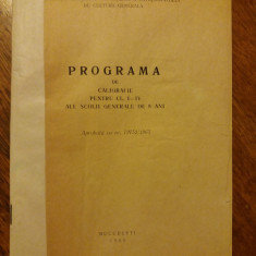 Programa de caligrafie 1965 / R5P3F
