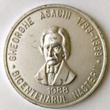 MEDALIE ALUMINIU GHEORGHE ASACHI BICENTENARUL NASTERII SNR SECTIA BARLAD - Medalii Romania, An: 1988