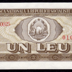 Romania, 1 leu 1966, UNC_serie F.0025~010299 - Bancnota romaneasca