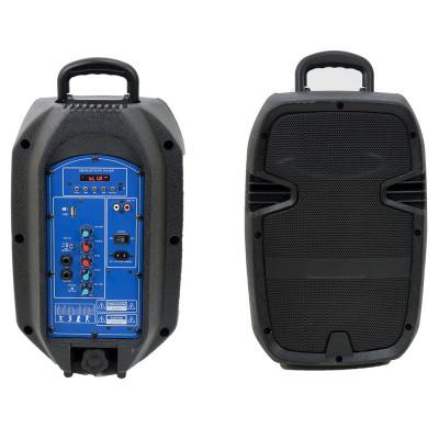 Resigilat : Boxa portabila PNI FunBox BT280 30W cu Bluetooth MP3 player FM karaoke foto