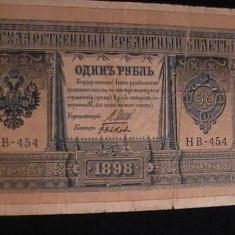 RUSIA-BANCNOTA-1 X 1 RUBLA//1898- - bancnota europa