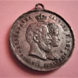 V- medalie Serbarea incoronarii 10 mai 1881! rara - Medalii Romania