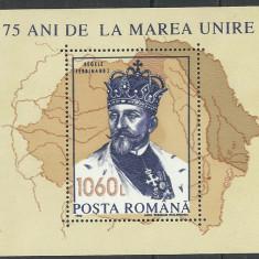 75 ani de la Marea Unire, 1993, cu eroare de machetare, nr. lista 1329