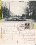 Iasi -Parcul Copou-  rara, Circulata, Printata