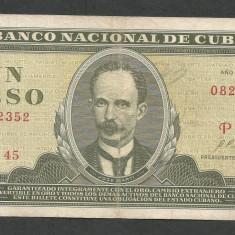 CUBA  1  PESO  1970   [1]  P-102a.4 ,  VF