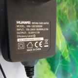 INCARCATOR HUAWEI 12V- 1, 5 A - Incarcator telefon Huawei, De priza