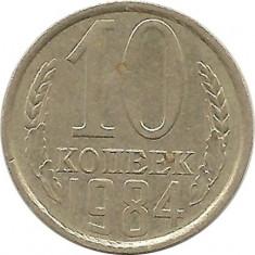 Moneda Rusia 10 Copeici, 1984, Asia, Cupru-Nichel