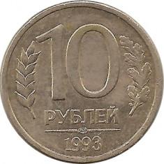 Moneda Rusia 10 ruble, 1993, Asia, Cupru-Nichel