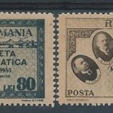 1945 Romania, LP 180-Gazeta Matematica - MNH - Timbre Romania, Nestampilat