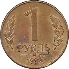 Moneda Rusia 1 rublă, 1992, Asia, An: 2012, Alama