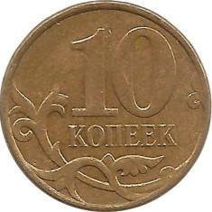 Moneda Rusia 10 Copeici, 2012, Asia, Alama